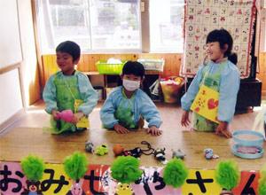 湯田幼稚園 教育方針