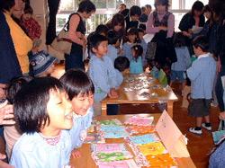 明星幼稚園 教育方針