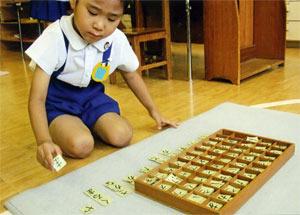 認定こども園 下関天使幼稚園 園の特色