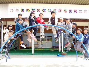 小野田めぐみ幼稚園 園舎全景