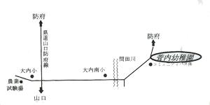 菅内幼稚園 アクセス