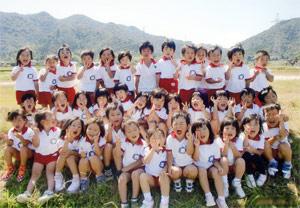 菅内幼稚園 教育方針