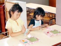 めぐみ幼稚園 教育方針