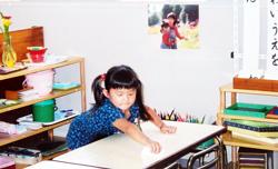海の星幼稚園 園の特色