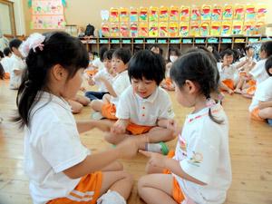 認定こども園 阿知須幼稚園 園の特色