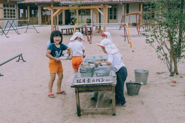 小郡幼稚園 教育方針