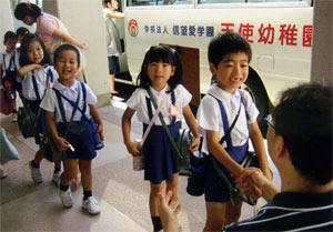 認定こども園 下関天使幼稚園 教育方針