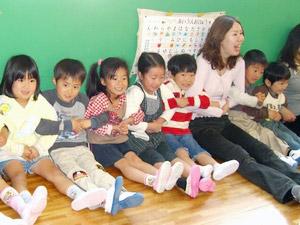 小野田めぐみ幼稚園 園の特色