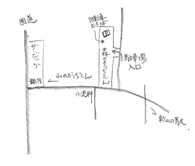 小郡幼稚園 アクセス