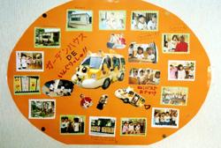 長府幼稚園 園の特色