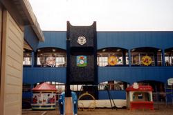 原中央幼稚園 園舎全景