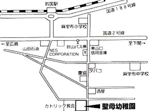 岩国聖母幼稚園地図