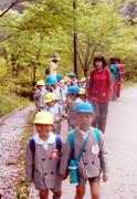 宇部鴻城高校附属幼稚園 教育方針