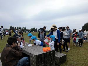 精華幼稚園 園の特色