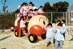 麻郷幼稚園 教育方針