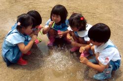 認定こども園 山口中央幼稚園 教育方針