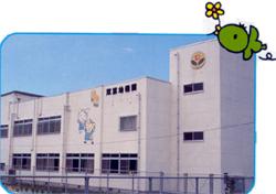 双葉幼稚園 園舎全景