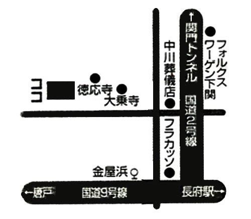 長府幼稚園 アクセス