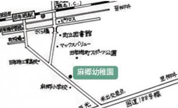田布施町の幼稚園 麻郷幼稚園 地図